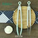 日本硅膠夾子耐高溫廚房不銹鋼食品夾油炸防燙牛排烤肉燒烤夾家用 快速出貨