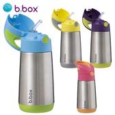 澳洲 b.box 不鏽鋼吸管保冷杯 350ml 保溫杯 4509 好娃娃