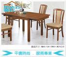 《固的家具GOOD》214-1-AB E...