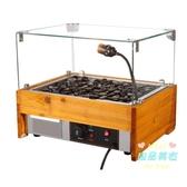 烤腸機 商用小型火山石烤腸機石爐燒烤爐電熱烤腸機台灣熱狗烤腸家用香腸T