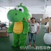 恐龍卡通人偶服裝草綠龍行走人偶服裝人偶衣服玩偶動漫卡通服裝QM 美芭