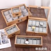 手錶盒收納盒子家用簡約禮物手錶包裝展示盒放首飾盒的一體收藏盒『蜜桃時尚』