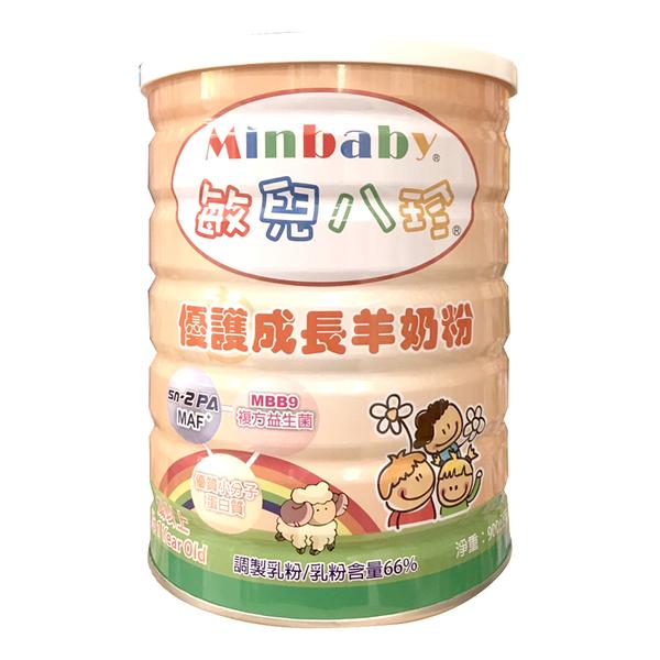漢衛 敏兒八珍優護成長羊奶粉900g【德芳保健藥妝】