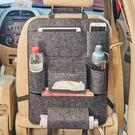 車載紙巾盒車載后掛袋車用紙巾盒套椅背掛式...