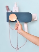 吹風機架免打孔浴室置物架