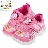 《布布童鞋》POLI救援小英雄安寶粉色透氣兒童電燈運動鞋(16~20公分) [ B9X273G ]