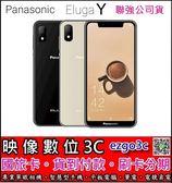 《映像數位》國際ELUGA Y 3G/32GB 四核心 雙卡雙待 智慧型手機【送9H保護貼+透明保護套+32GB高速卡】*