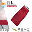 雨傘 陽傘 萊登傘 抗UV 輕傘 超短傘 超短五折傘 銀膠 旅行傘 Leotern (正紅)