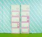 【震撼精品百貨】Hello Kitty 凱蒂貓~姓名貼~粉【共1款】*48010