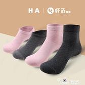 襪子 【蝦選】5雙裝男女短襪船襪防臭運動短筒秋季中筒棉襪潮長襪