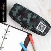 迷彩雙拉鍊筆袋/筆盒-01綠【珠友文化】