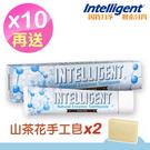 因特力淨酵素牙膏【新一代】125g **10入 贈 愛草學山茶花手工皂2顆(市價500元)