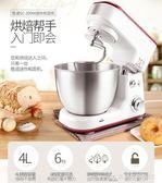 和面機家用商用多功能廚師機全自動小型攪拌揉面機打蛋器 酷斯特數位3c 220V YXS