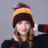 針織毛帽 羊毛-休閒加厚保暖毛球女毛帽2色73id12【時尚巴黎】