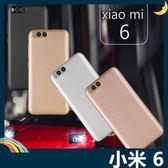 Xiaomi 小米手機 6 類碳纖維保護套 軟殼 防滑防刮 不留指紋 散熱氣槽 卡夢全包款 手機套 手機殼