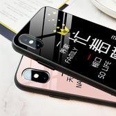 忙著賺錢手機殼蘋果xs手機殼iphone xs max女硅膠X蘋果手機殼