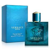 Versace 凡賽斯 艾諾斯‧愛神男性淡香水(50ml)★ZZshopping購物網★