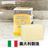 I Provenzali 草本硫磺清爽保濕手工皂 Sulfur Soap 100g 義大利 【YES 美妝】