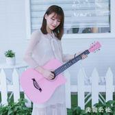吉他 38寸民謠木吉他個性氣質淑女入門零基礎自學 ZB698『美鞋公社』