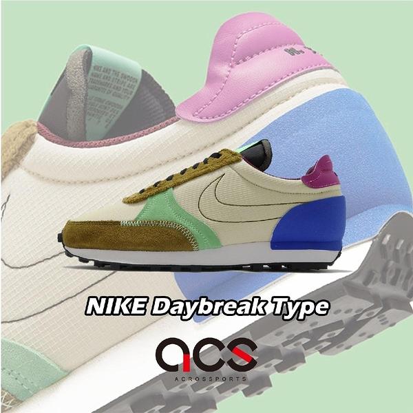 【六折特賣】Nike 休閒鞋 Daybreak Type 卡其 綠 男鞋 女鞋 拼接 運動鞋 【ACS】 DC3274-203
