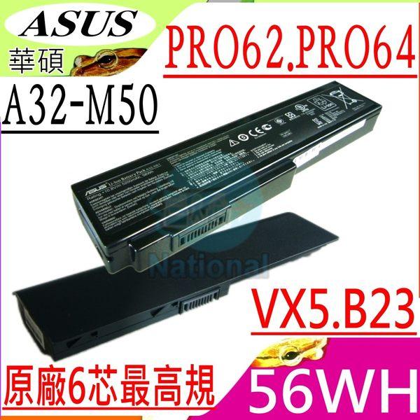 ASUS電池(原廠6芯最高規)-華碩 X64JX,X64VG, VX5,X55A,X55C,X55Q,X55S,X57S,X57V,A32-M50,A32-X64
