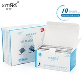 卸甲包美甲工具QQ洗甲水健康環保光療指甲油膠卸甲棉巾液?芭比膠