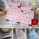 專櫃級法蘭絨床包枕套組 雙人5x6.2尺...