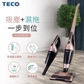 TECO東元 直立手持拖地三合一無線吸塵器 XJ1808CBG