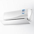(5折)空調擋風板通用空調擋風板防直吹美...