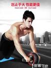 交換禮物臂力器健身器材家用男多功能訓練套裝體育用品運動鍛煉胸肌臂力棒臂力器