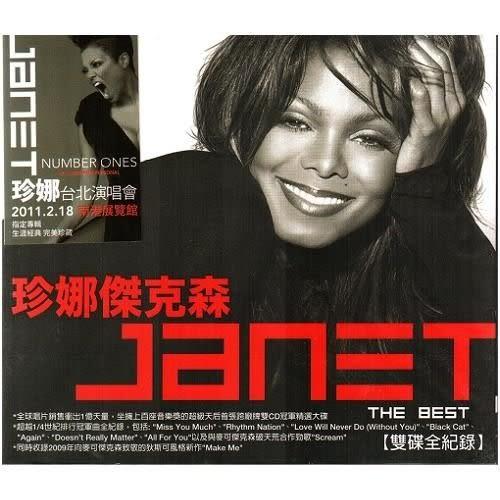 珍娜傑克森 珍藏 雙CD(購潮8)