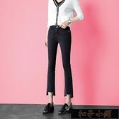 直筒牛仔褲女春秋韓版高腰顯瘦矮小個子黑色微喇叭九分褲【雙十一狂歡】