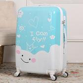 行李箱 卡通行李箱萬向輪兒童登機拉桿箱旅行男箱包20寸24寸學生密碼箱女 T