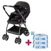 【送貝恩嬰兒柔濕巾一箱】Aprica愛普力卡 Optia新視野 四輪自動定位導向型嬰幼兒手推車 (酷點黑)