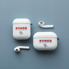 Airpods Pro 專用 1/2代 ...