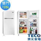 【TECO 東元】125公升經典定頻雙門冰箱 R1303W
