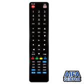 AIFA AG-52 4合1萬用型遙控器【UD01002】JC雜貨