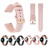 三星 錶帶 active 皮紋矽膠錶帶 手錶錶帶 三星錶帶