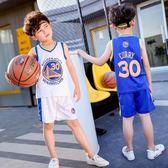 3男童裝表演球衣4兒童5幼兒6小男孩7籃球服8運動服9夏季12歲套裝【尾牙交換禮物】