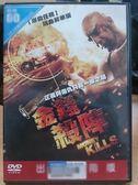 影音專賣店-J05-026-正版DVD*電影【金錢殺陣】-玩命昇華版
