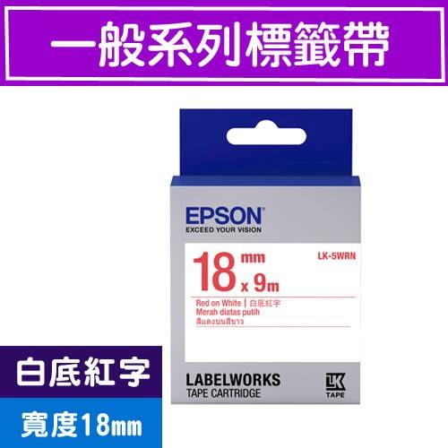 EPSON LK-5WRN S655402 標籤帶(一般系列)白底紅字18mm