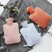 熱水袋 可愛毛絨熱水袋注水 隨身暖水袋 敷肚子經期暖手寶
