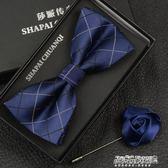 領結英倫韓版新郎伴郎結婚領結男士正裝藏青深藍色格子蝴蝶結