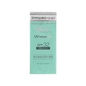 NOV娜芙 防曬隔離乳液SPF32(35ml)【小三美日】