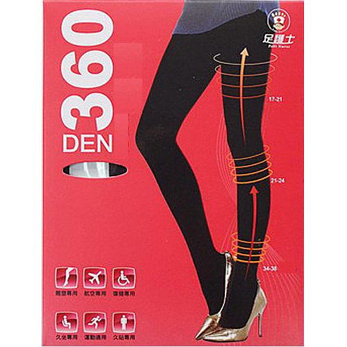 足護士 Foot Nurse, 彈性褲襪, 360丹尼數 款 - 普若Pro品牌好襪子專賣館