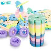 雪花片雪花片兒童大號1000片積木幼兒園加厚男女孩益智塑料拼插玩具
