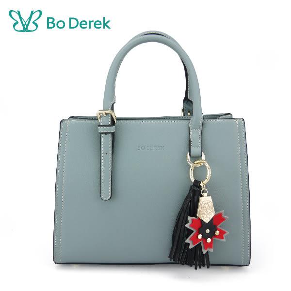 【Bo Derek 】楓葉徽章造型手提/斜背包-灰藍