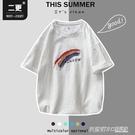 二更男士亞麻短袖T恤ins夏季胖子大碼五分袖韓版潮流寬鬆印花上衣 英賽爾