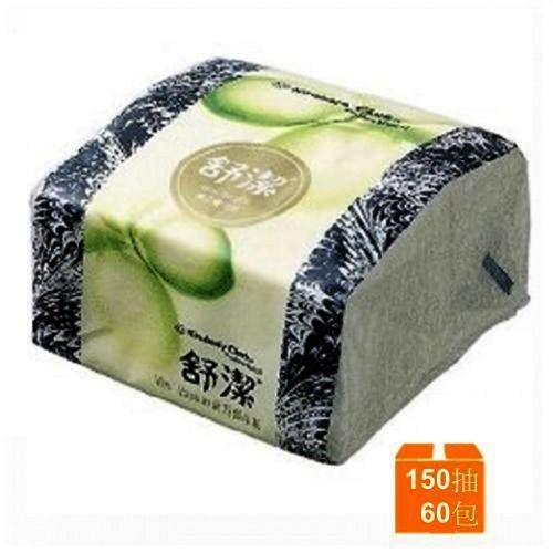 【舒潔】精巧餐巾紙(150抽*60包/箱)