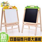 【免運】兒童畫板雙面磁性大號黑板畫板寶寶木制多功能可拆疊支架式寫字繪畫板